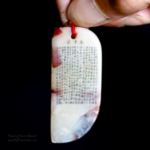 Heart Sutra Stone